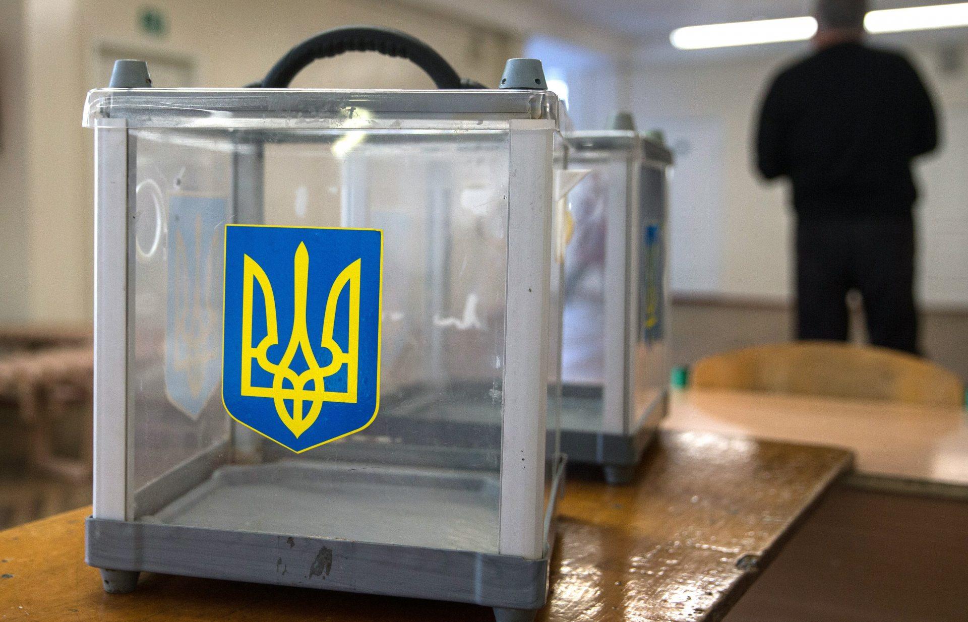 В Новой Каховке местные жители пытались сорвать заседание городской избирательной комиссии