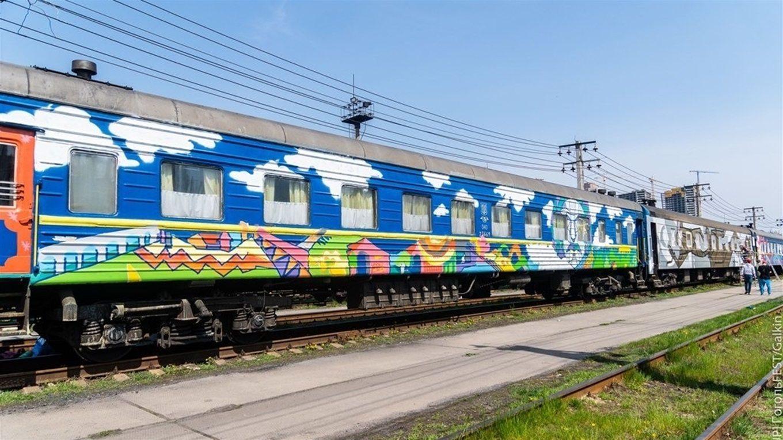 Херсон зустрічає фестивальний потяг ГогольTrain