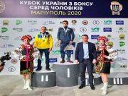 Херсонский боец признан лучшим на соревнованиях элиты бокса