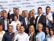На Херсонщині партія Ігоря Колихаєва йде на вибори