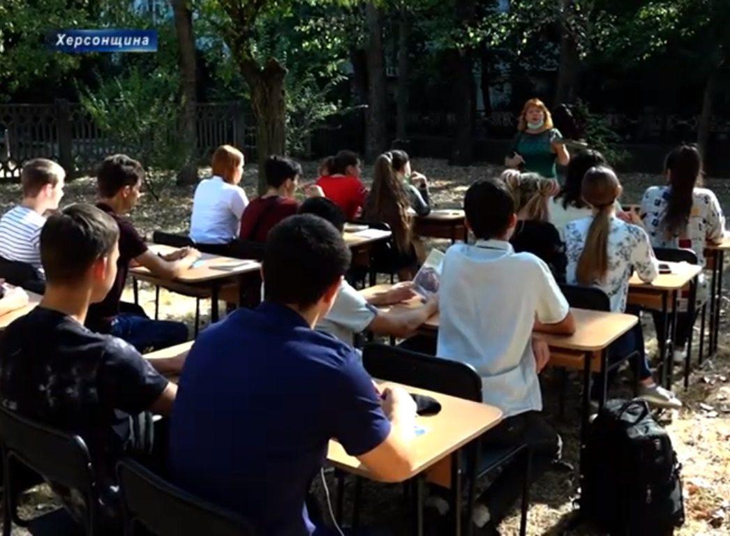 Як працюють херсонські школи в умовах карантину