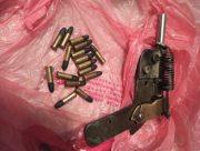 У жителей Херсонщины продолжается изъятие самодельного и прочего незаконного оружия
