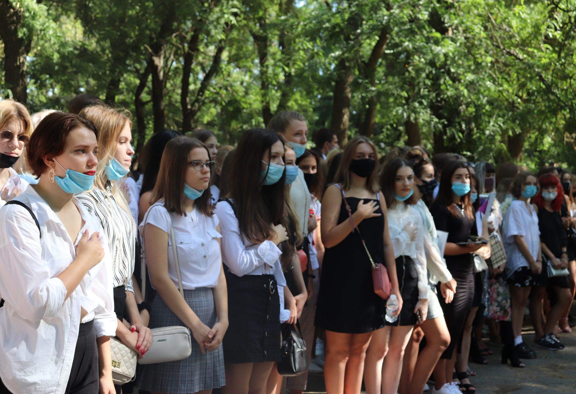 Херсонський Академічний ліцей ім.О.В.Мішукова дав старт новому навчальному року