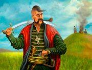 На Херсонщине казаки матом не ругались