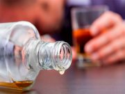 На Херсонщине подростки злоупотребляют спиртным
