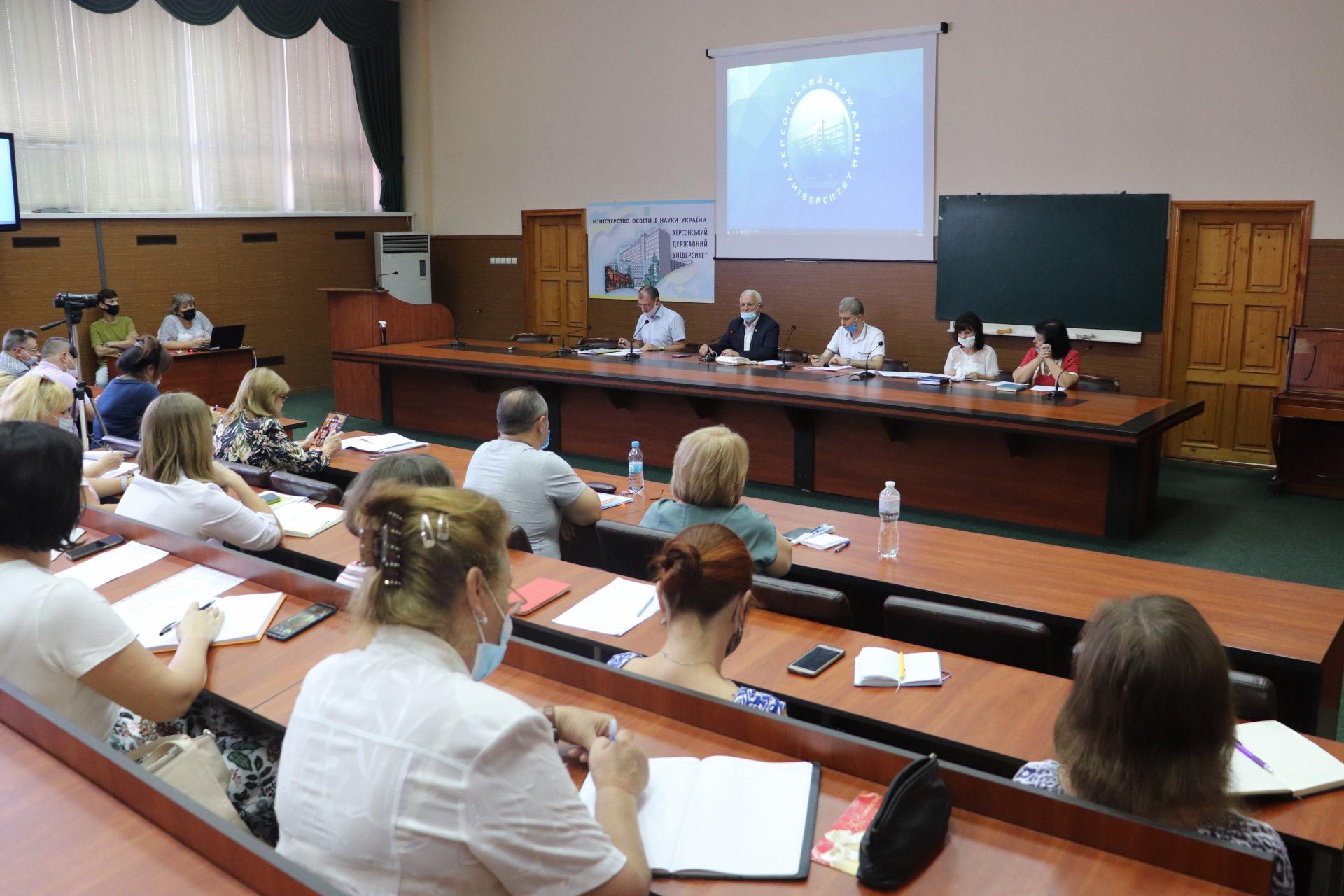 У ХДУ відбулося засідання науково-методичної ради