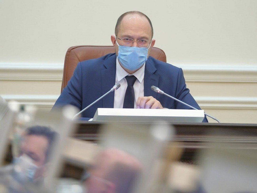 """Карантин по-новому, доплаты к пенсиям, досье на каждого украинца через """"Дію"""""""