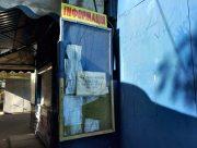 У Херсоні немає умов для законної передвиборчої агітації
