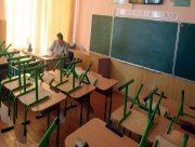 Все больше классов отправляют на самоизоляцию в херсонских школах