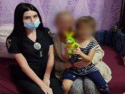 Херсонские полицейские спасли 5-летнюю девочку от пьяной мачехи