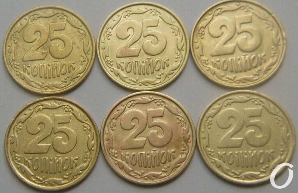 Названы монеты и банкноты, которые перестанут быть платежным средством с 1 октября