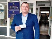 Іван Глухов боротиметься за Європейський Херсон