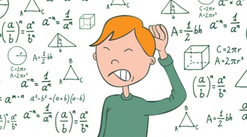 школы, ВНО, математика