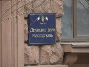 В Херсоне участкового полицейского подозревают в превышении полномочий и служебном подлоге