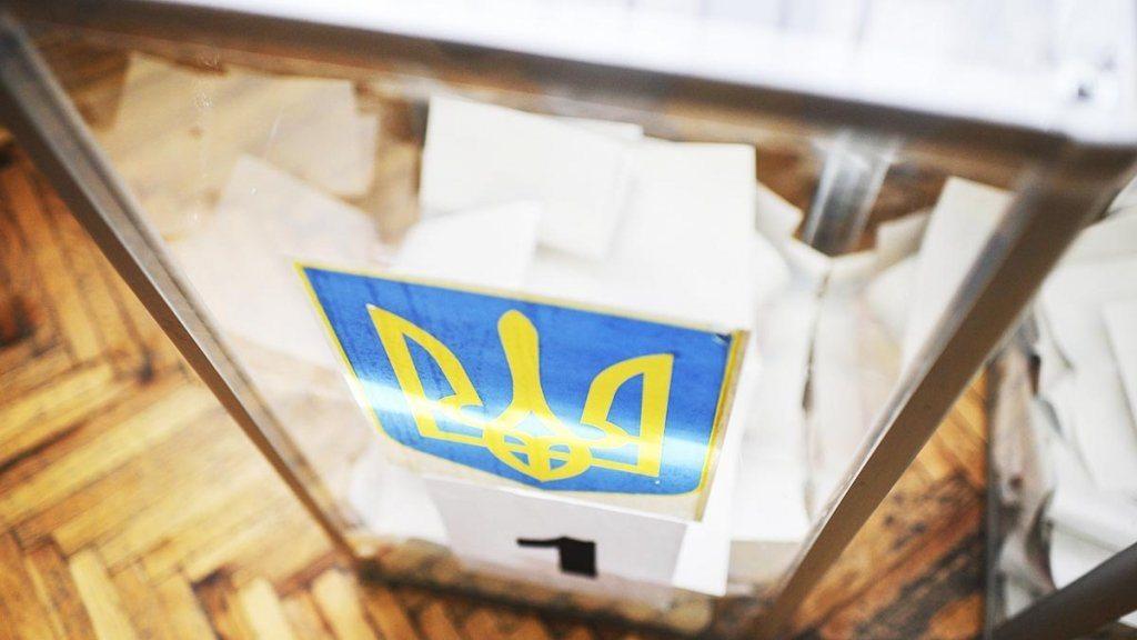 Кабмин утвердил правила проведения местных выборов-2020