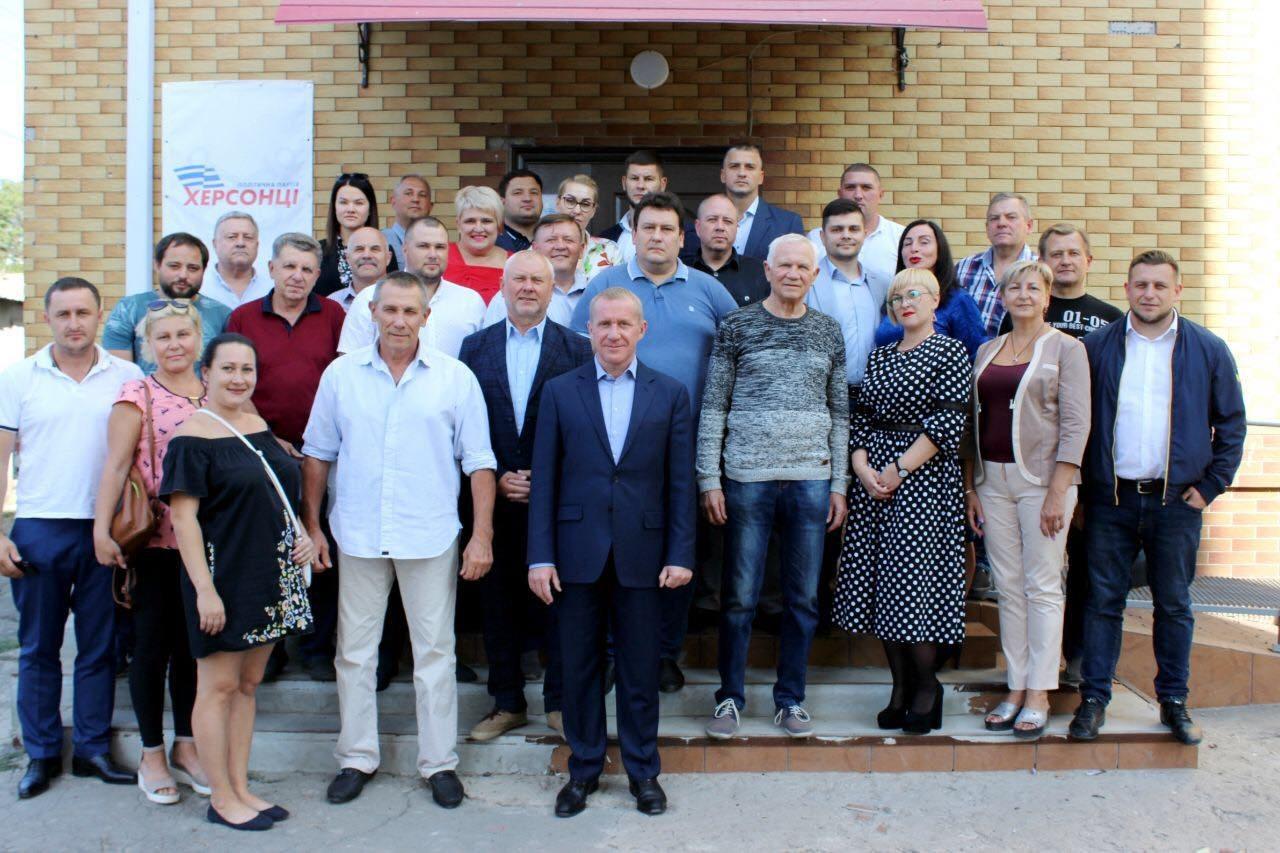 """""""ХЕРСОНЦЫ"""" выдвинули своих кандидатов на выборы-2020"""