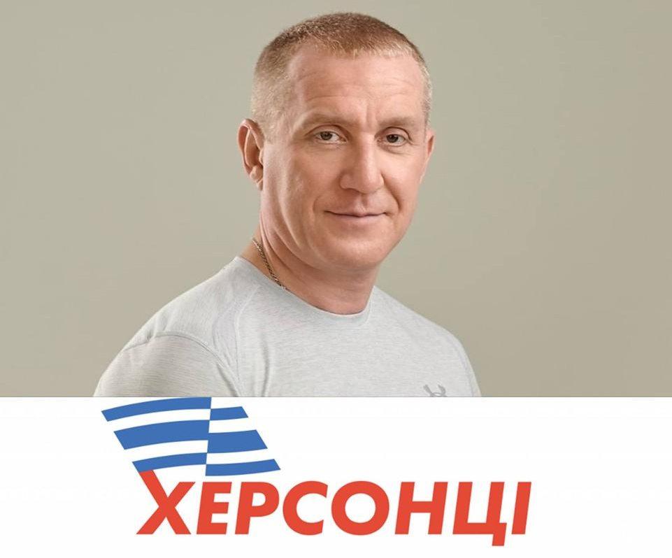 Херсонец Василий Федин: Люди оценивают достижения, а политики заводят в блуд