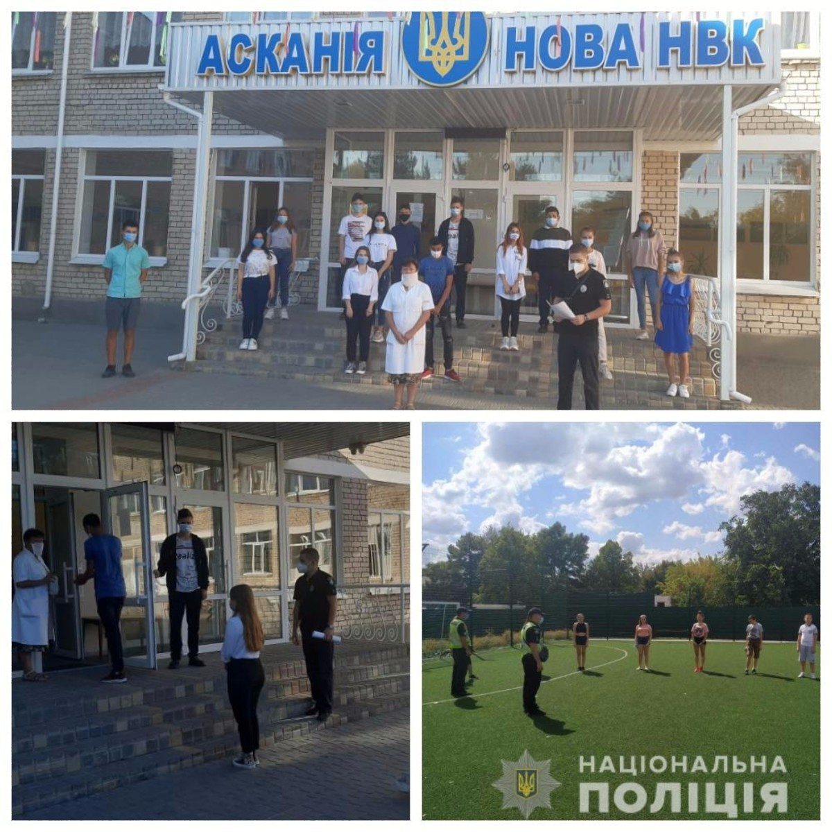 На Херсонщине полицейские проверяют соблюдение карантина в учебных заведениях