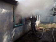 На Херсонщине на пожаре жилого дома погиб мужчина