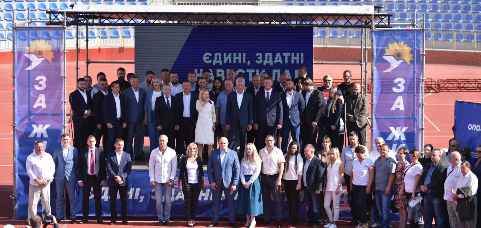 Юрий Бойко: На Херсонщине участие в выборах примут более 500 депутатов разных уровней