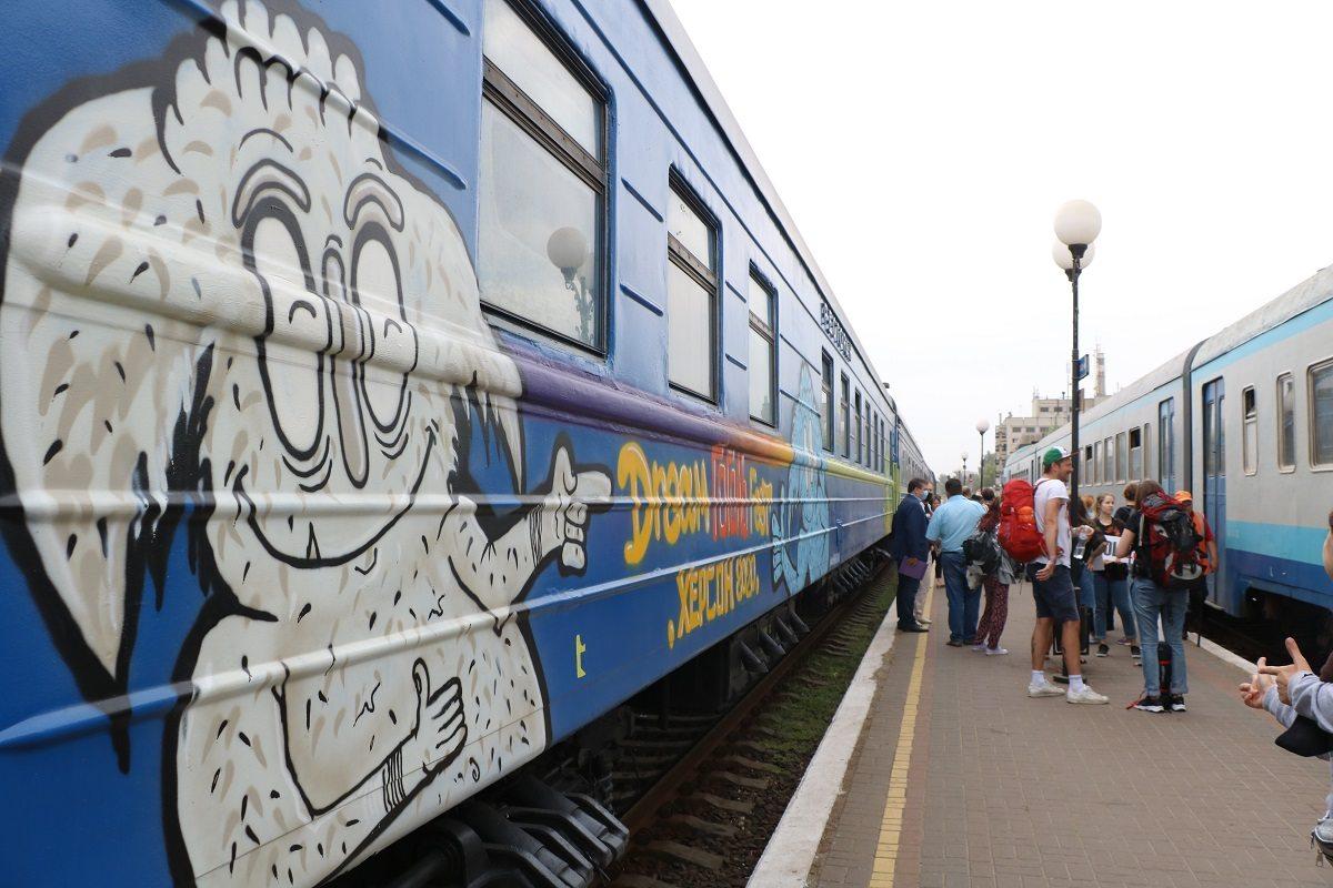В Херсон прибув потяг з участниками фестивалю GogolFest DREAM