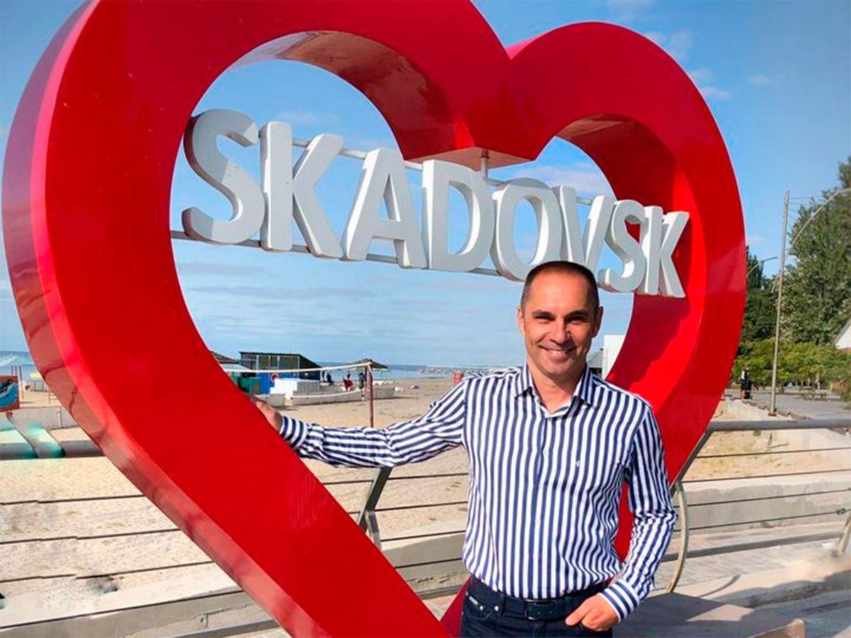 Олександр Касьяненко: Скадовськ - це місто гарних, щирих та багатих душею людей