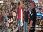 Херсонские полицейские за неделю составили по карантинным нарушениям 85 протоколов, минимальный размер штрафа по которым - 17 тысяч гривен
