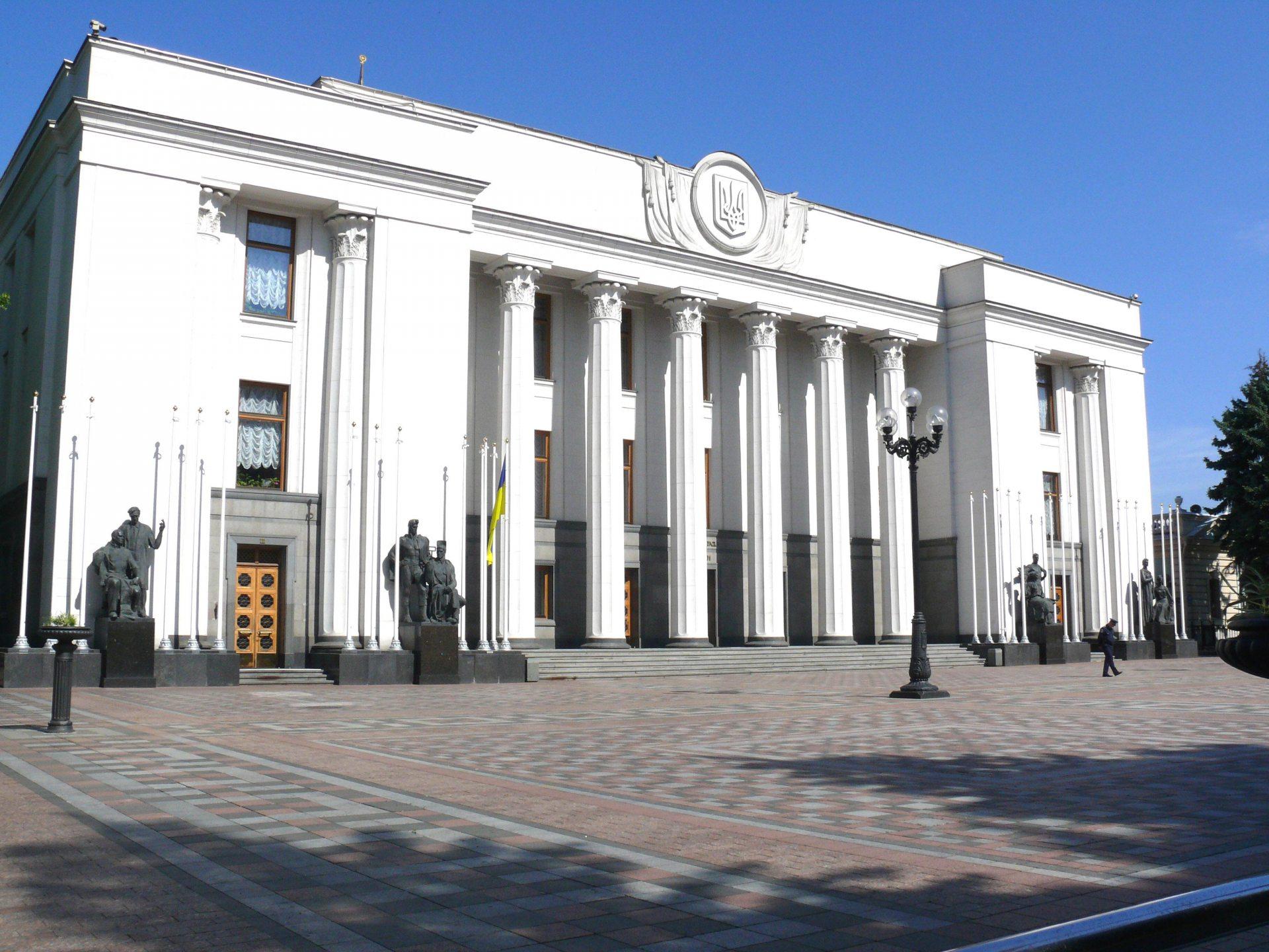 Рада разрешила кандидатам в депутаты на местных выборах не предоставлять справки о судимости