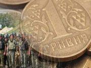 Херсонщина у плюсі за військовим збором