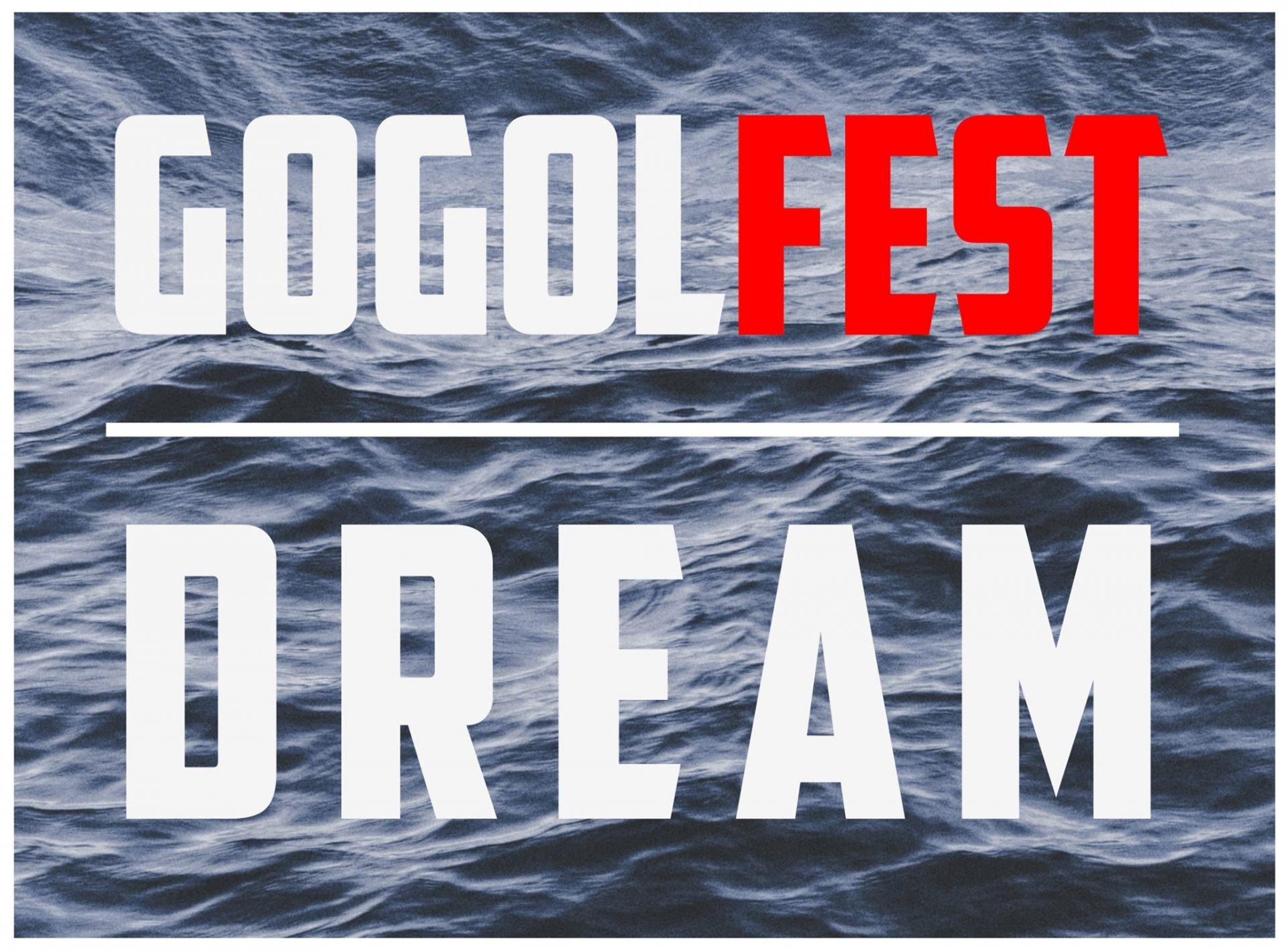 """В Херсоне пройдёт фестиваль """"Гогольfest"""""""