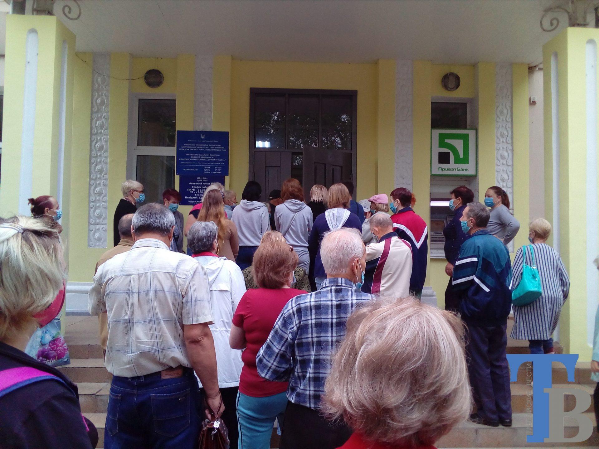 В Новой Каховке у двух врачей поликлиники выявили коронавирус