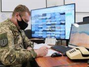 Видеть всё: на Херсонщине установили новую систему наблюдения за российскими войсками в Крыму