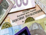 Кабмин определил постоянную дату индексации пенсий