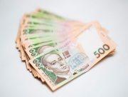 Фальшивые гривны наводнили украинские банкоматы: как распознать подделку