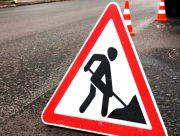 У селі на Херсонщині дороги ремонтують за рахунок приватного підприємства