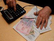 С 1 октября в Украине вступают в силу новые тарифы на электроэнергию