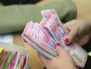На Херсонщині від платників однієї з громад держбюджет отримав майже 42 мільйони гривень