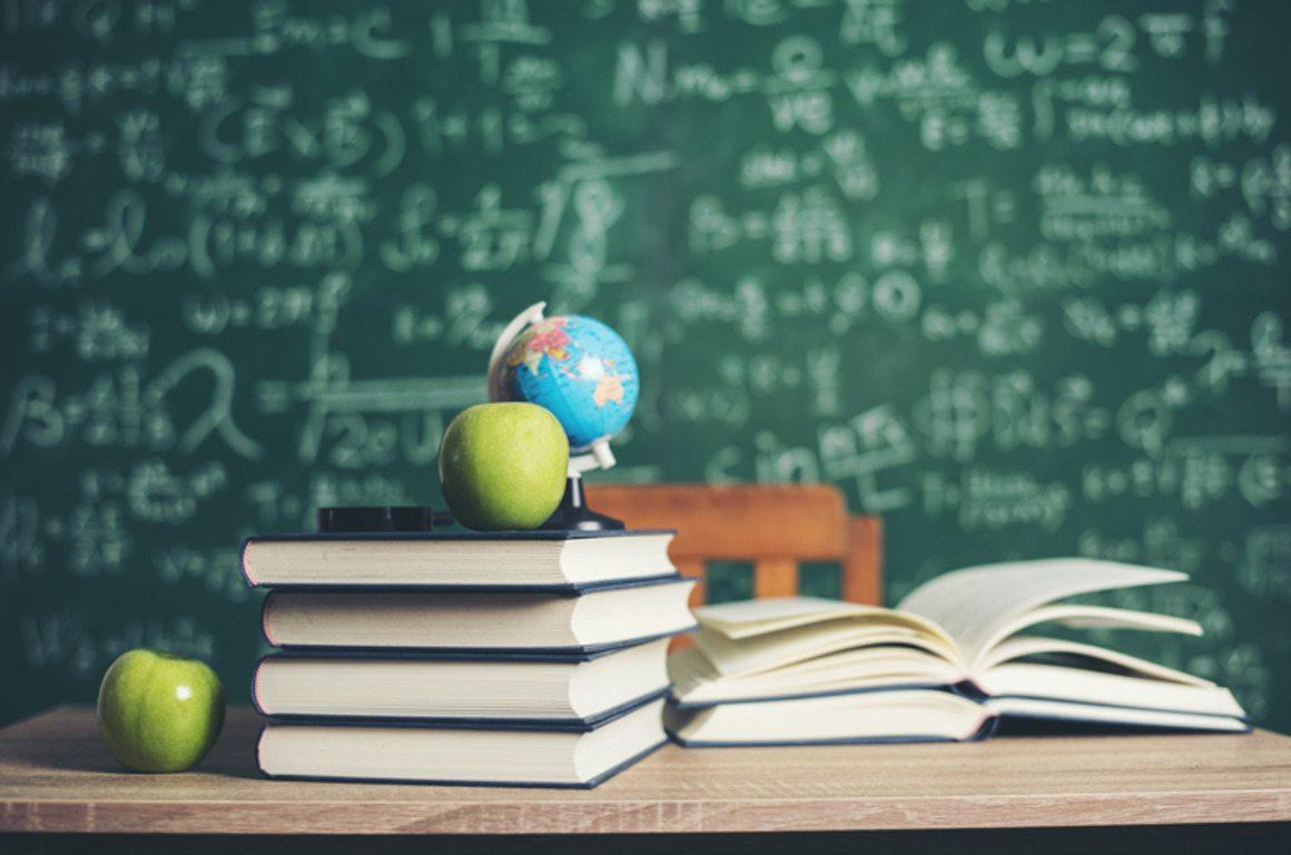 херсон, оптимізація, школа