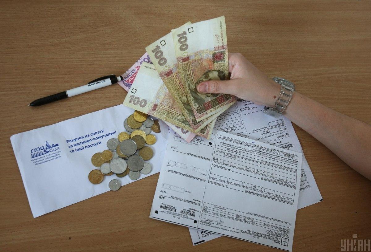 алименти, субсидия, долги