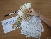 Должники по алиментам не будут получать субсидию