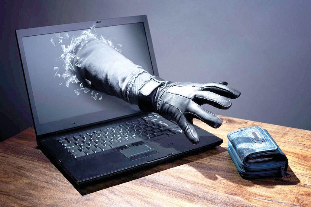 Полиция, интернет, аферисты