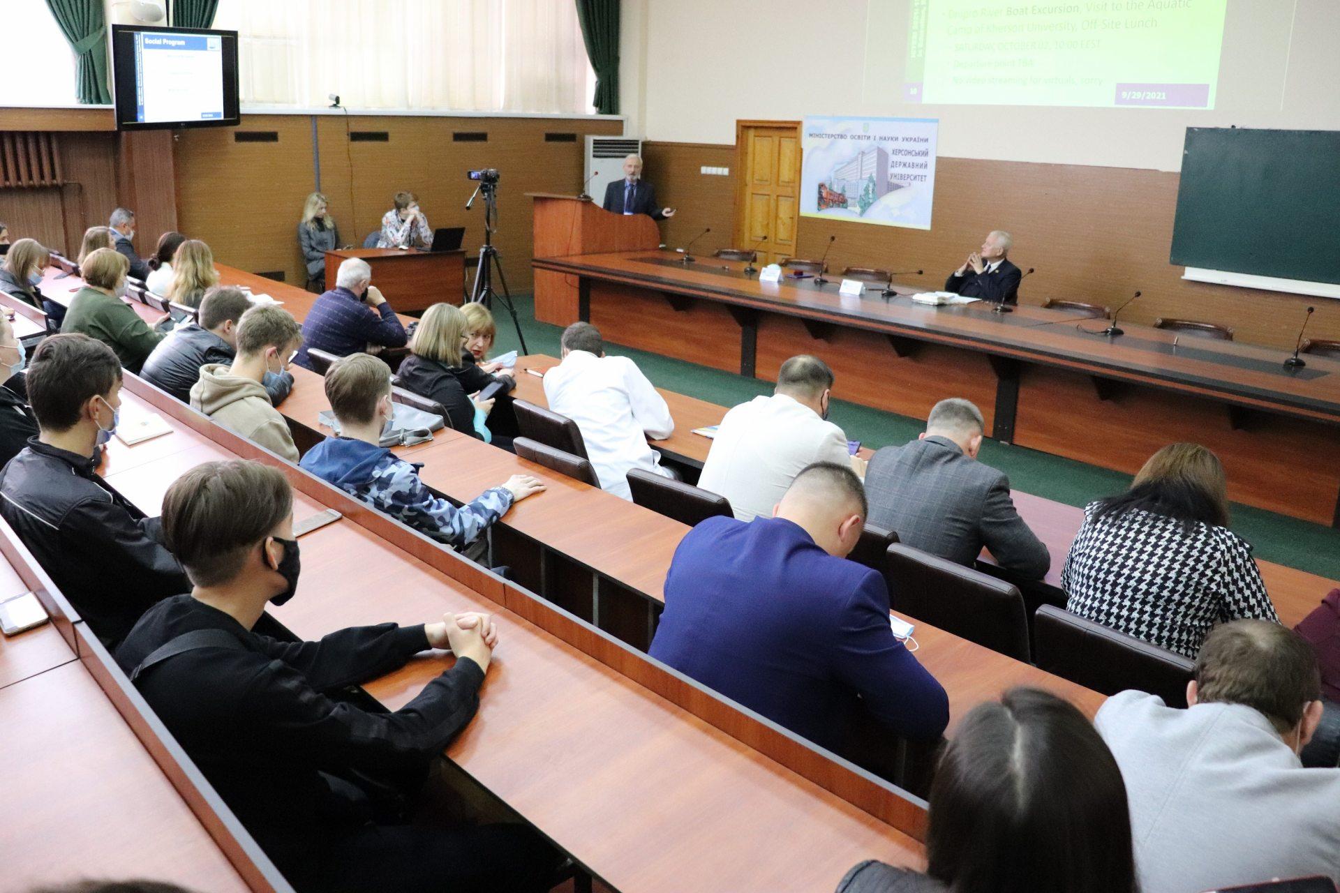 конференція, ІТ, ХДУ