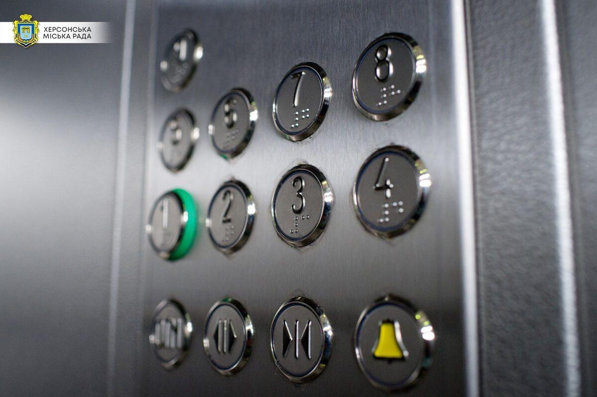 Херсон, ремонт, ліфт