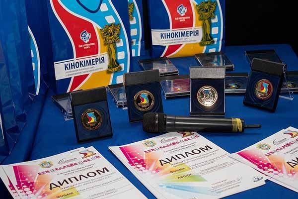 Скадовськ, фестиваль, кіно