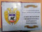 """На кордоні Херсонщини затримали """"ополченця"""""""