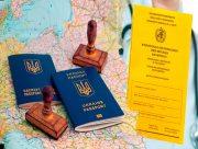 В Украине хотят ужесточить наказание за фальшивые СOVID-сертификаты для медиков