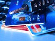 У Херсоні шахраї продовжують обчищати банківські картки городян