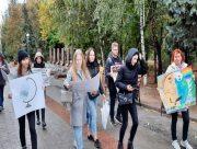 У Херсоні відбувся марш захисників природи