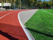 У Херсоні відкрили сучасний спортивний майданчик