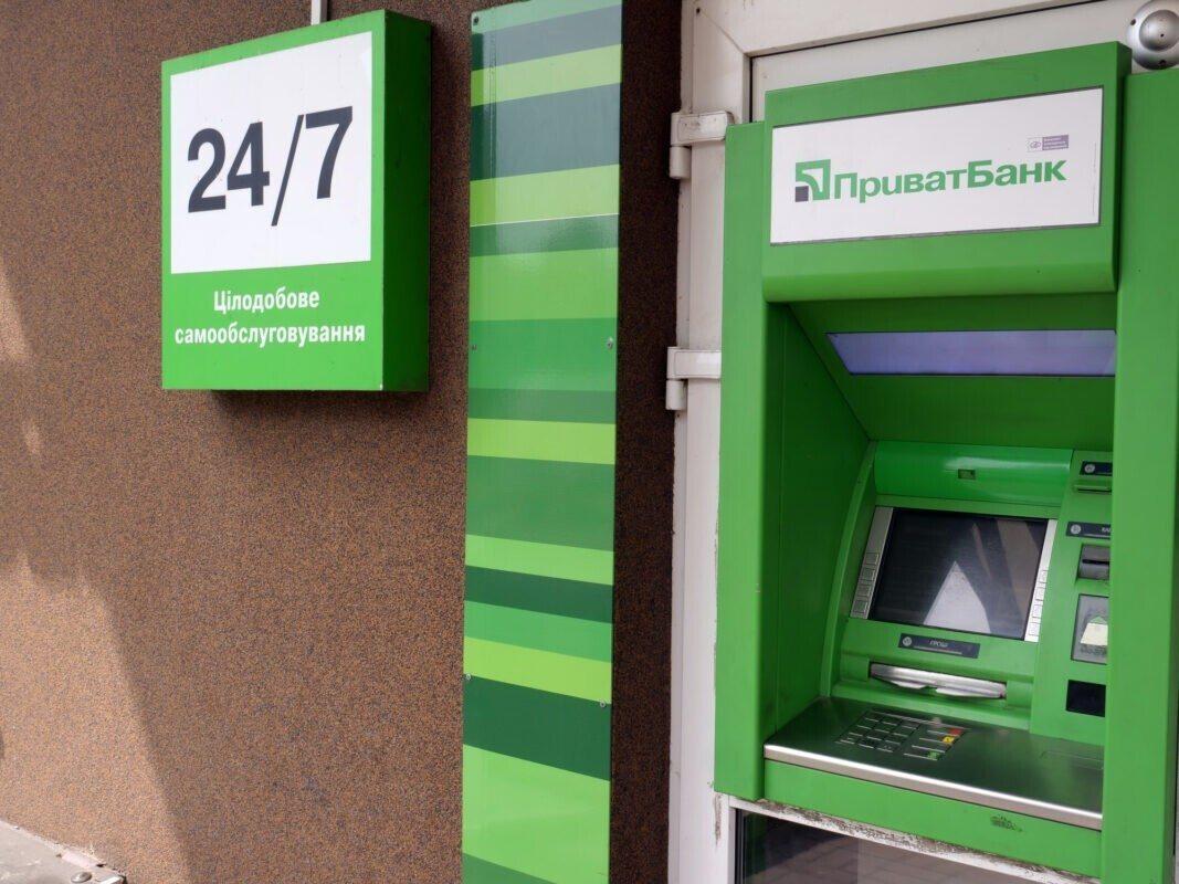 ПриватБанк, терминал, банкомат